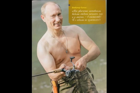 Vladimir Putin 2016 Calendar Is A Mega Hit