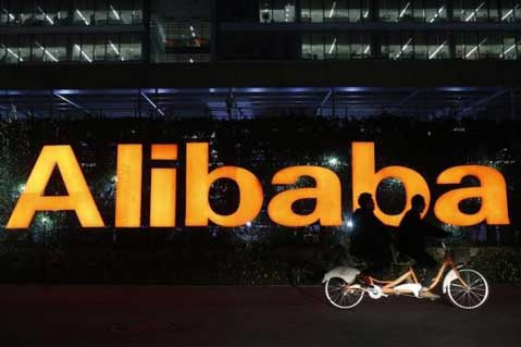 Alibaba Lobbies To Stay Off Black Market List